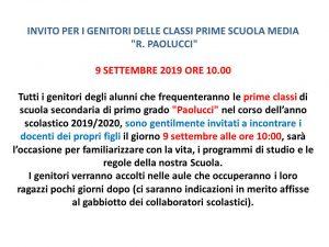 """INVITO PER I GENITORI DELLE CLASSI PRIME SCUOLA MEDIA """"R. PAOLUCCI"""" 9 SETTEMBRE 2019 ORE 10.00"""